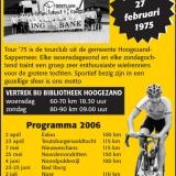 wervingaffiche2006
